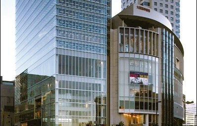Umeda Hilton Plaza West Office Tower Osaka Feature 1